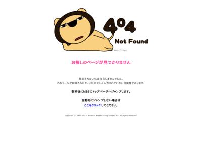http://www.mbs.jp/jounetsu/live/2015/