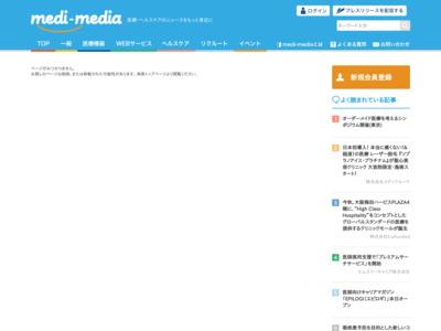 東京女子医大病院の医療機器・診療材料調達の考え方とその実際