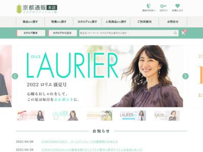 40代・50代・60代ミセス・シニアファッションの京都通販 | 京都通販オンラインショップ