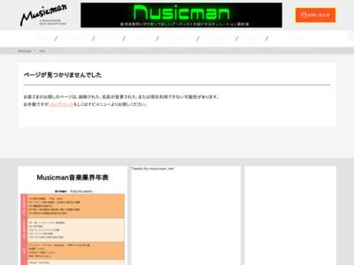 SUPER  GiRLS・前島亜美、「ノンストップ全力ライブ 2016」で金メダル獲得 – musicman-net