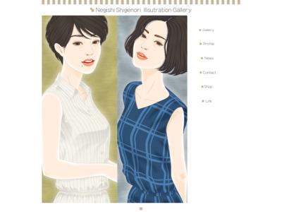 ネギシシゲノリ Illustration Gallery
