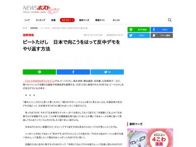 http://www.news-postseven.com/archives/20121013_149023.html