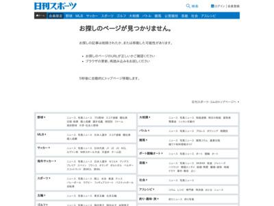 http://www.nikkansports.com/general/news/f-gn-tp3-20121002-1026600.html