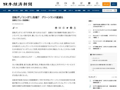 http://www.nikkei.com/article/DGXNASDG20004_Q2A820C1CR0000/