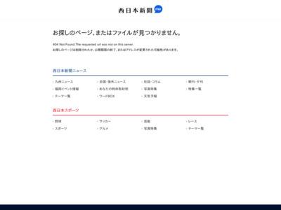 九州経済 回復探り将来への布石を – 西日本新聞