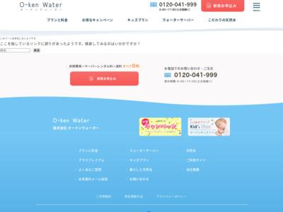 新生活応援キャンペーン。最大9,000円分プレゼント。
