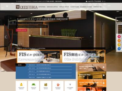 サービスオフィス|オフィステリア|京都市役所前