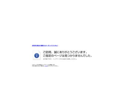 名古屋のオーガニックコスメNo.1
