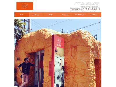 豊橋市の美容院 プライベートヘアサロン | PLUS ALPHA