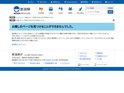 http://www.pref.niigata.lg.jp/HTML_Article/3/455/160420%20inasakudayori3%20hiraba.pdf