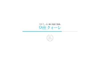 http://www.qole.com/