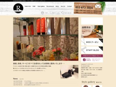 R advance|名古屋市昭和区御器所の美容室/ヘアサロン/美容院