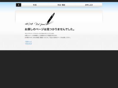 ラピッドサイト、初期費用10,000円キャッシュバックキャンペーンを実施。
