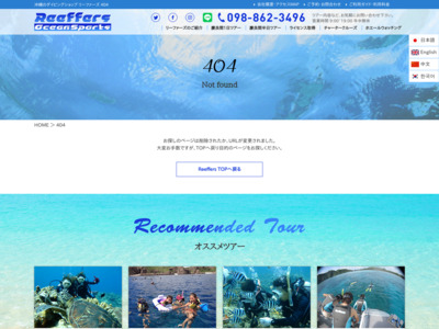 http://www.reeffers.com/cruiser/whale.html