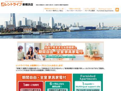 横浜で賃貸マンション