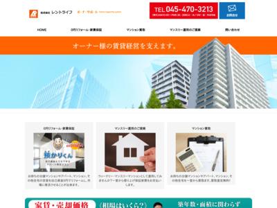 横浜といえばマンションといえば貸す