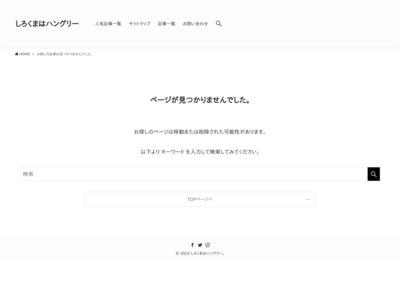 http://www.s-hug.jp/eat/shop/banbu/