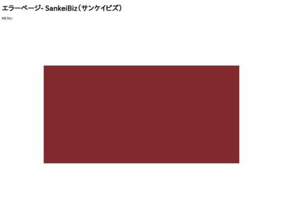 ケガすることなく失敗の事例から学べる!新刊「事例にみる信用取引 … – SankeiBiz