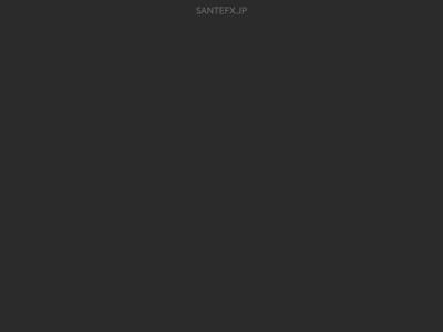 http://www.santefx.jp/index.html