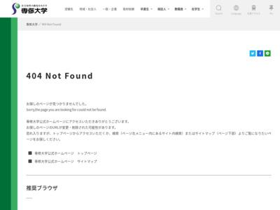 専修大学/第50回黒門祭