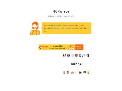 柴犬わんわん.com
