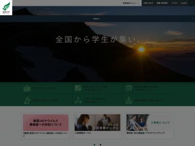 信州大学 長野(教育)キャンパス