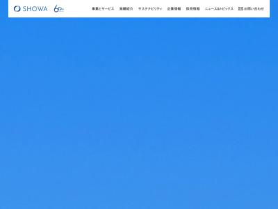 埼玉県のリフォーム会社