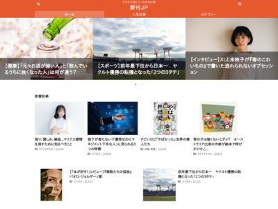 http://www.sinkan.jp/top/index.html