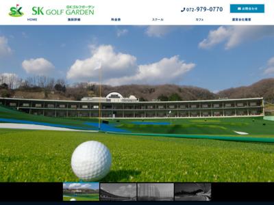 大阪でインドアゴルフレッスンが受けられるスタジオ