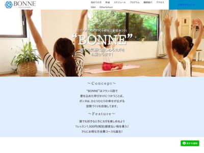 STUDIO BONNE(スタジオボンヌ)