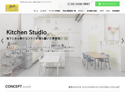 Studio FELIX