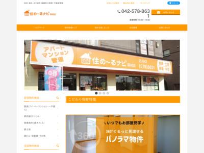 住め〜るナビ羽村店