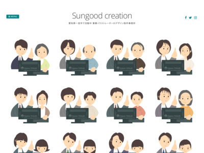 Sungood creation
