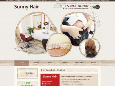 上越市 縮毛矯正が人気の美容室【Sunny Hair】