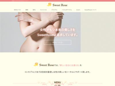 Sweet Rose (スイートローズ)