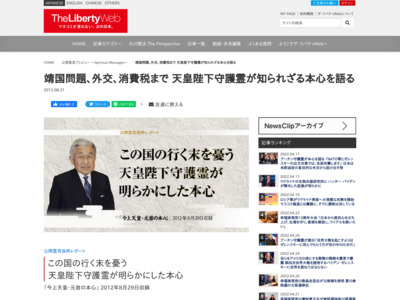 http://www.the-liberty.com/article.php?item_id=4836