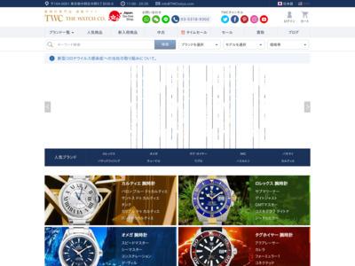 東京中野にあるブランド腕時計屋