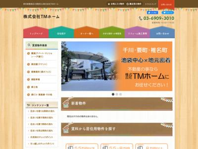 豊島区・池袋・要町・千川の不動産は株式会社TMホーム、賃貸物件のリフォームもご相談ください。