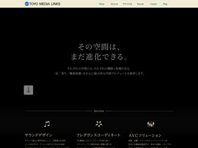 東洋メディアリンクス株式会社