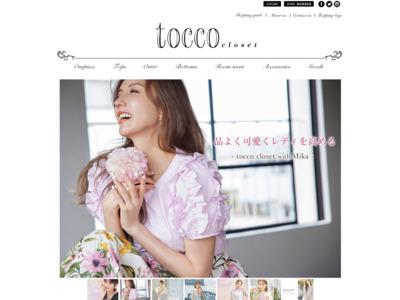 ワンピースや可愛い洋服の通販サイト【tocco】