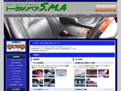 新潟県長岡市 車内装補修と家具補修のトータルリペアS.M.A