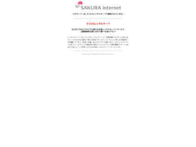 名古屋市の気功 コーチング | 外山気功療術院