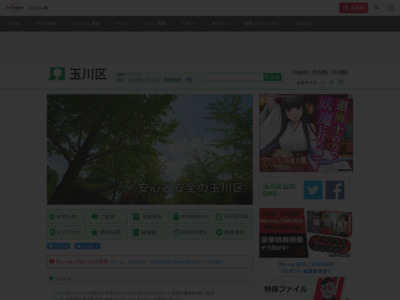 http://www.tv-tokyo.co.jp/tamagawa/