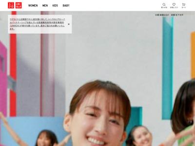 http://www.uniqlo.com/jp/