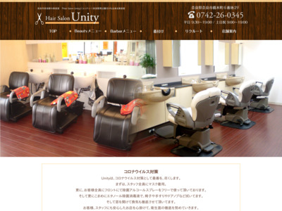 Hair Salon Unity(ユニティー)