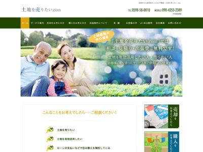 松阪市の不動産【土地を売りたい.com】で土地売却!