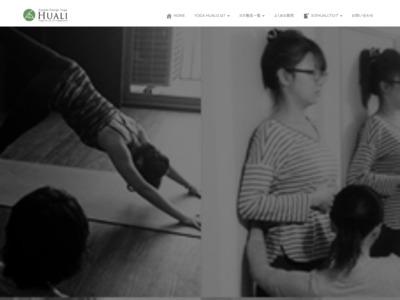 Yoga Huali (下北沢ART-BASE内開催)