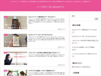 http://www.yomeishu-mobile.jp/