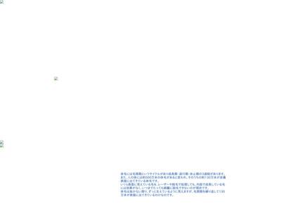 ヘアーリデューシングクリーム|YOUUP
