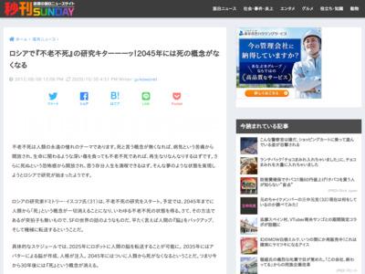 http://www.yukawanet.com/archives/4264140.html
